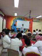 """تدريب طلاب مدرسة الفضيل بن عياض بتعليم مكة على مهارات""""اختبار القدرات""""."""