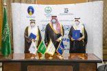 أمير منطقة حائل .. يرعى مراسم توقيع اتفاقية تعاون بين جامعة حائل ومحمية الملك سلمان بن عبد العزيز الملكية