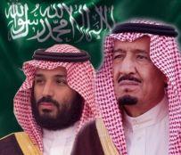 """منسوبو صحيفة """" التعليم الإلكترونية """" يهنئون القيادة والشعب السعودي بمناسبة عيد الأضحى المبارك"""