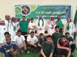 مدرسة الملك خالد الثانوية بالهفوف تحتفل باليوم الوطني ٨٥