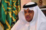 مدير تعليم محافظة جدة يعتمد حركة النقل الداخلي لشاغلي وشاغلات الوظائف التعليمية