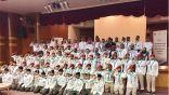 تعليم الشرقية يحتفل بـكشافته المشاركين بموسم حج 1439هـ