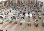 أكثر من 6 ملايين طالب وطالبة في جميع مراحل التعليم العام يؤدون اختبارات نهاية الفصل الأول يوم غد