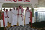الطخيم يفتتح المدينة المرورية بروضة الأمير سلطان بن محمد