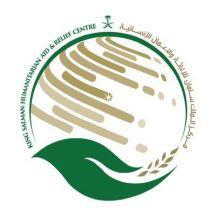 """مركز الملك سلمان للإغاثة و الأعمال الإنسانية يدشن غدا حملة """" تعليمي """""""