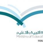 مدير جامعة الملك خالد يدشن مشروع الاعتماد الأكاديمي المؤسسي للجامعة