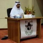 شهادة تميز لقائدة المدرسة ب 211 / حياة الرفاعي