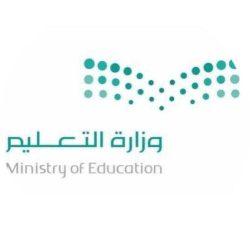 تعليم نجران يشارك في جائزة جامعة الأمير محمد بن فهد لليوم الوطني