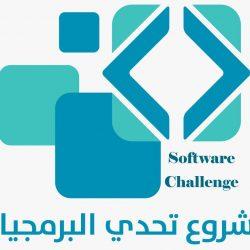 """تعليم تبوك ينظم مؤتمر التحول الرقمي في التعليم """"مهارات القرن 21"""" نحو رؤية المملكة 2030"""