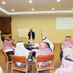 جامعة الأميرة نورة تدشن البرنامج التدريبي للسلامة للتعليم عن بُعد