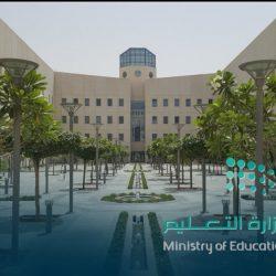 التعليم: الخميس القادم آخر موعد لإنهاء مناهج المتوسط والثانوي وتسليم أسئلة الاختبار